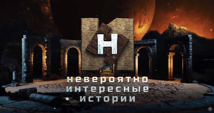 Музей Черепов и Скелетов/Невероятно интересные истории